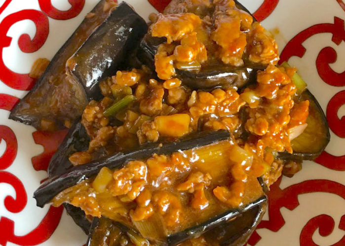 Spicy Eggplant with Minced Pork - Savvy Nana |Spicy Eggplant Pork Recipe